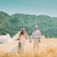 Nunta la ferma